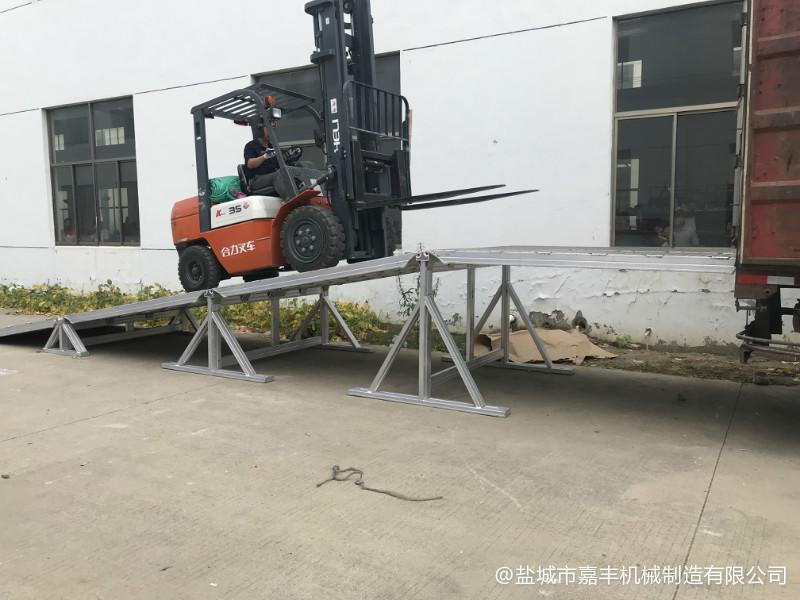嵩县榆林载重8吨集装箱移动式登车桥设备哪好【服务为先】