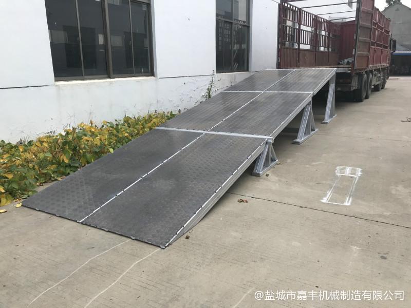 铜川载重10吨货车高强度登车桥厂家联系方式【款式新颖】