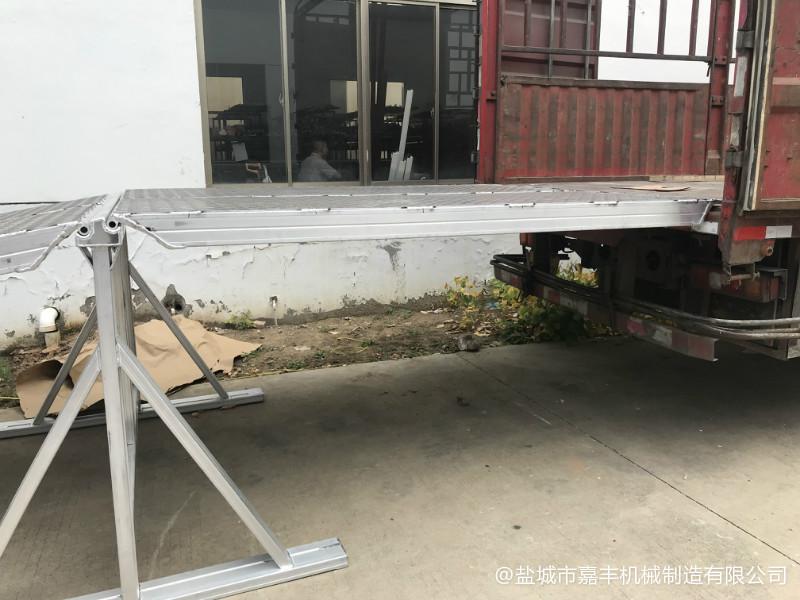 西安载重10吨仓储移动式铝合金登车桥生产【以客为尊】
