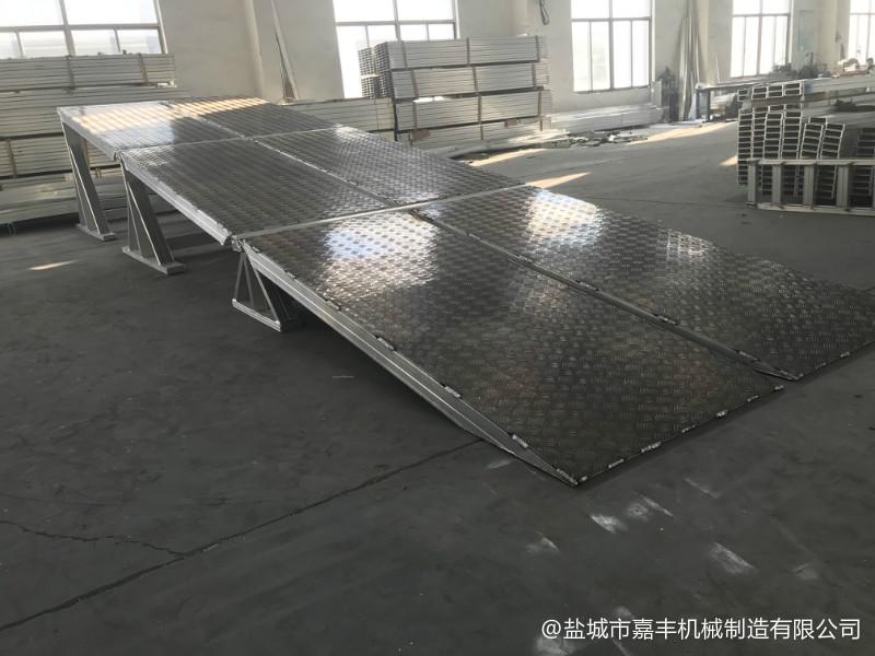 沂南北京载重10吨站台固定式铝合金登车桥免费咨询【金质服务】